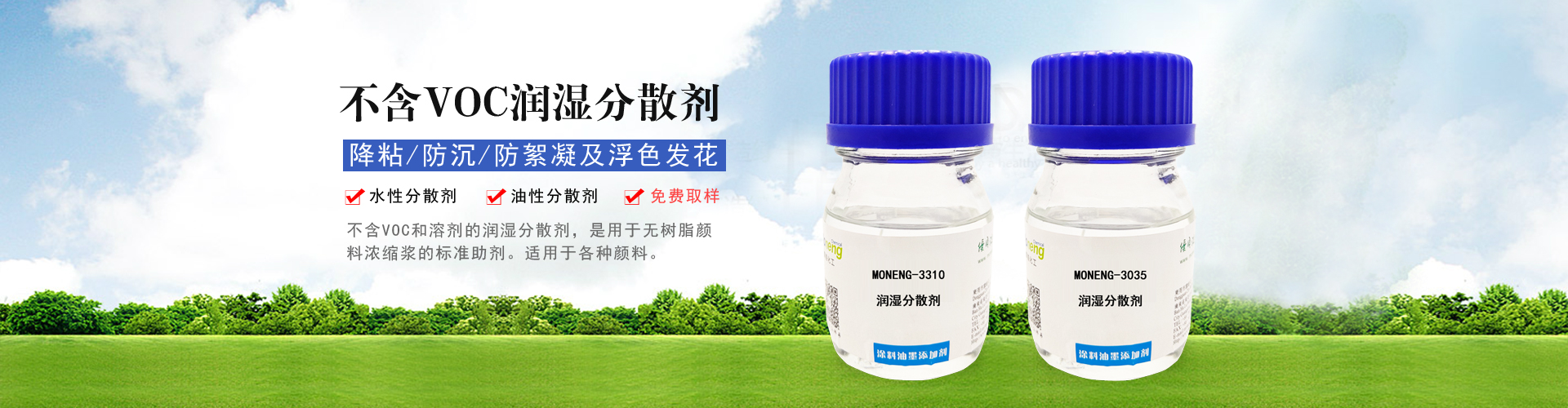 水性油墨消泡剂